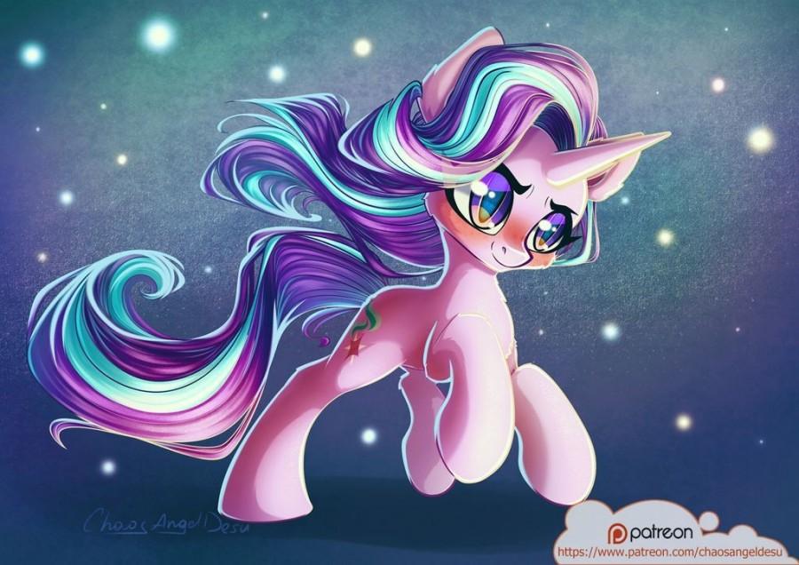 Princess Cadance Unicorn Figure NEW My Little Pony Fantastic Flutters